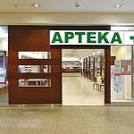 Apteka Krakowska