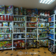 Antoś - sklep z zabawkami
