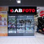 AB FOTO